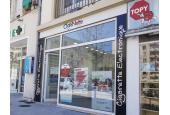 Clopinette - Neuilly sur Seine